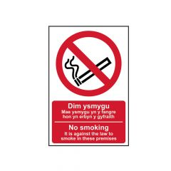Scan No Smoking English / Welsh PVC 200 x 300mm - SCA0578